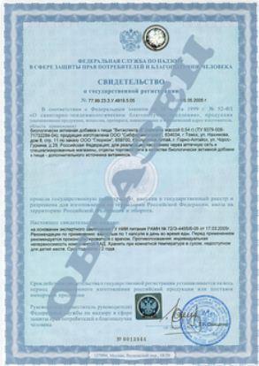 Сертификация госрегистрация стандарт исо 14001 2007
